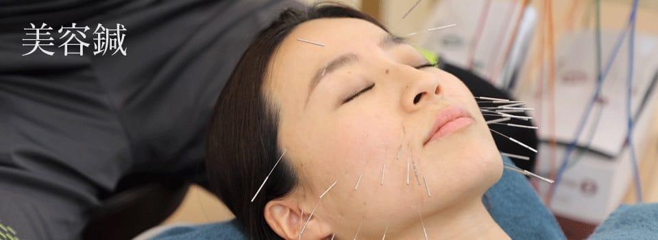 冷え性むくみを改善するならSen's鍼灸整骨院